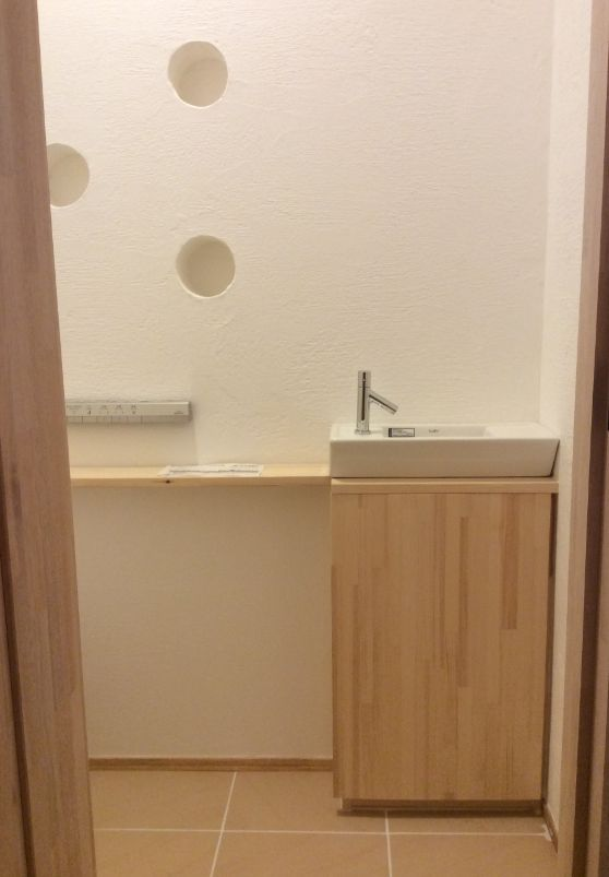 橿原市 トイレ手洗い